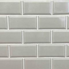 Metro Ceramic Wall Tile 10x20cm (Perla)